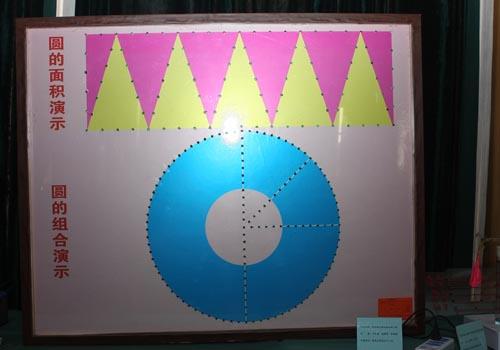 小学数学教具设计